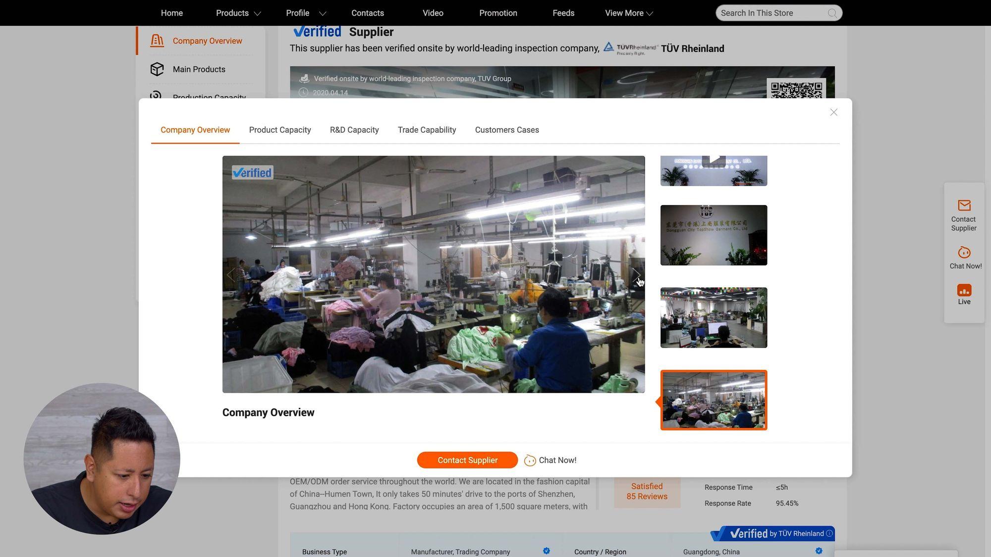 Alibaba's Digital Showroom on a laptop screen